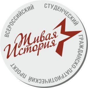 Значок_ЖИ