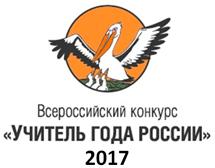 logo_pelik_2_1